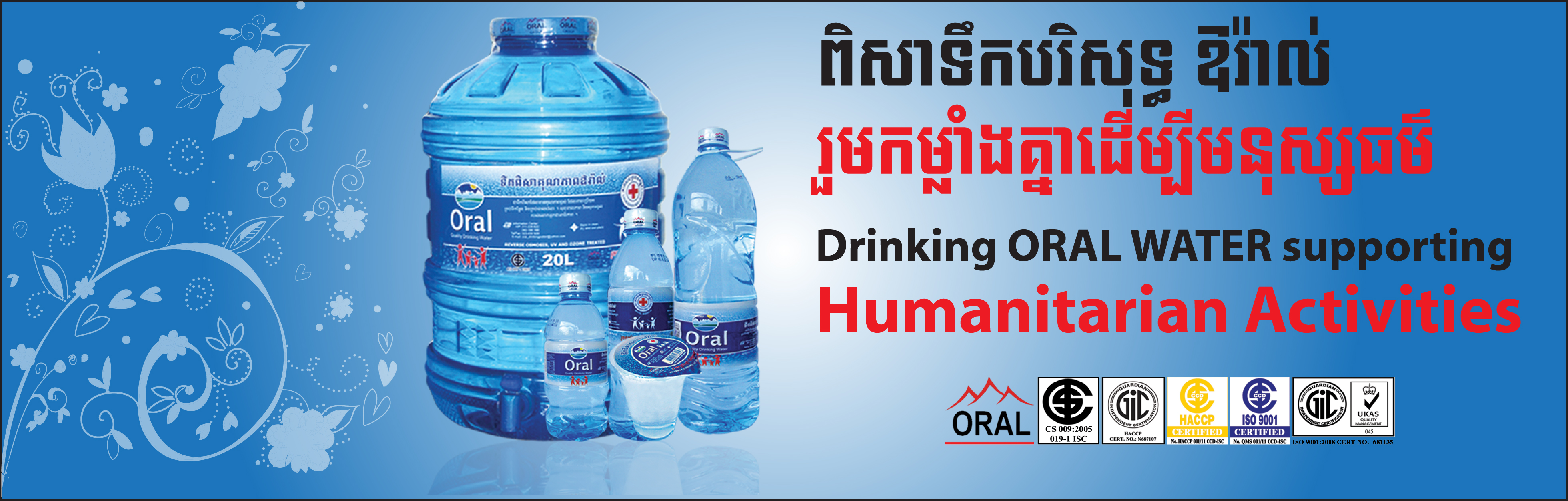 Drinking ORAL WATER supporting humanitarian activities